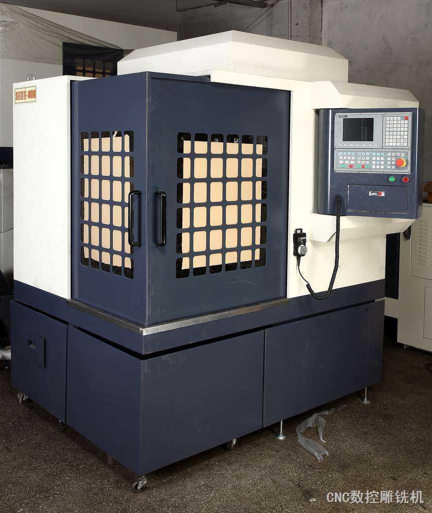 CNC-600CFT雕刻机