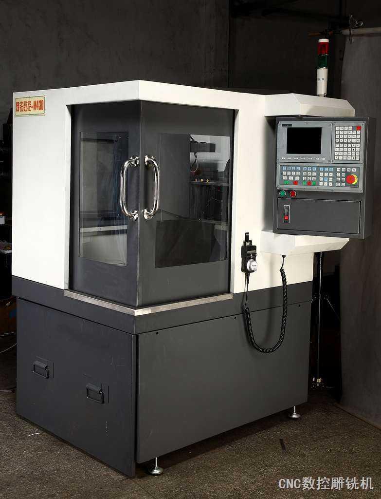 CNC-430CFT