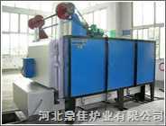 高温台车式电阻炉