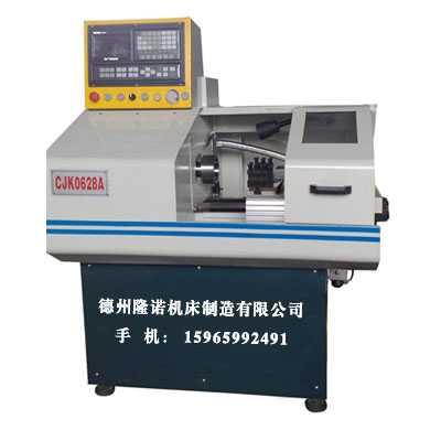 CJK0628A数控机床价格
