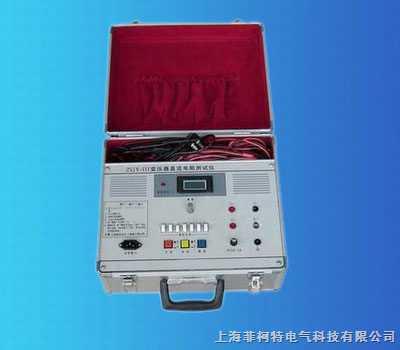 上海感性负载直流电阻测试仪-产品展示-上海菲柯特电气
