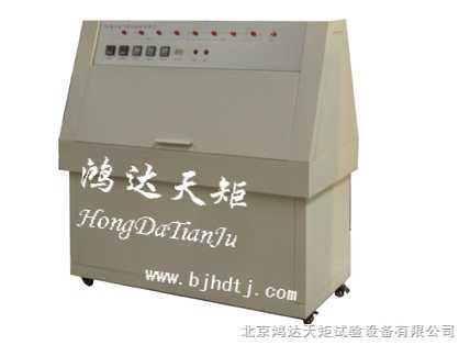 新款紫外光辐射试验机