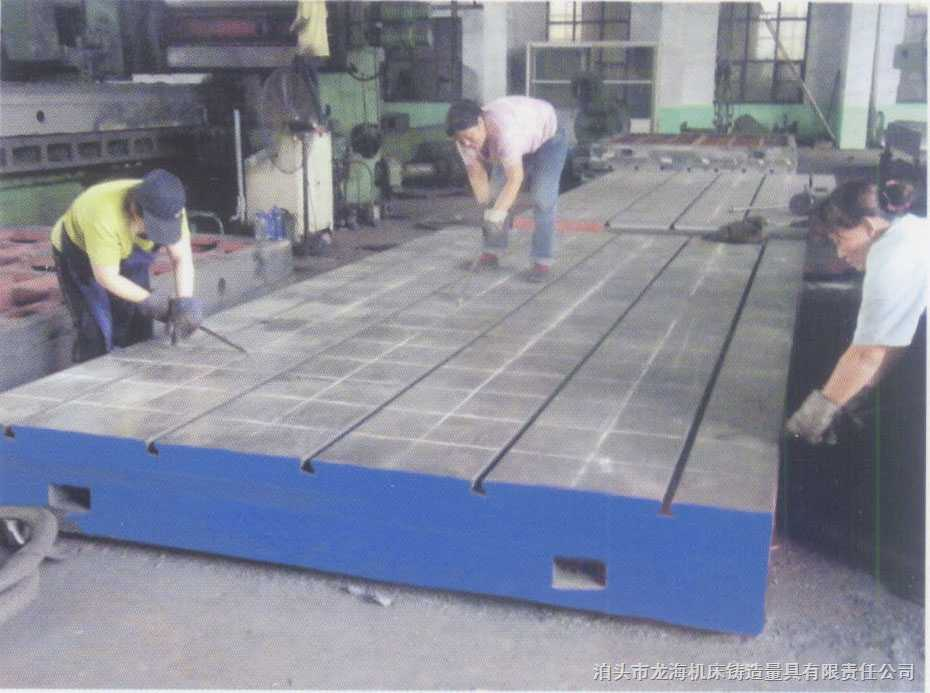 机床铲刮工