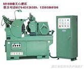 M1080无心磨床,厂,质,欢迎选购各型号磨床