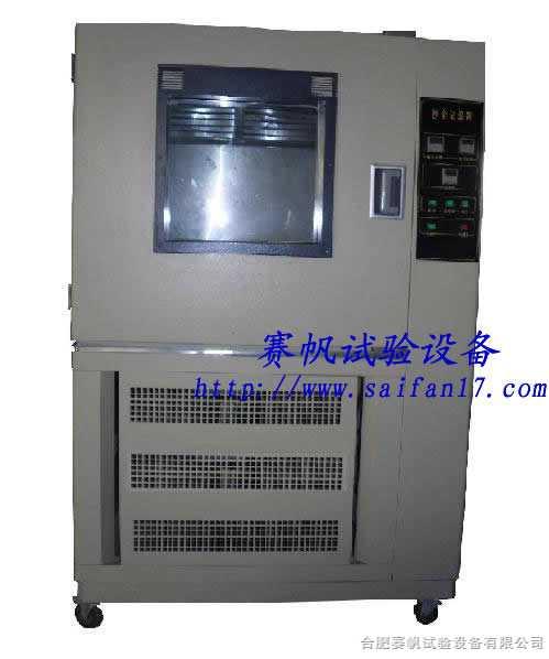 砂尘(防尘)试验箱标准|防尘试验设备厂