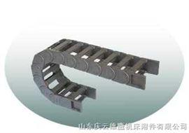 金屬拖鏈,不銹鋼拖鏈,尼龍拖鏈