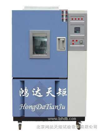石庄高低温试验仪器大庆高低温实验箱