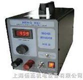 HR-A金属修补冷焊机