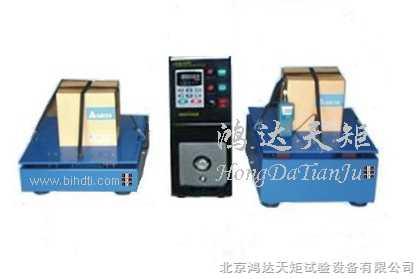 振动试验机/振动台/电磁式振动机