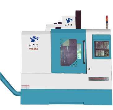 VM-850立式加工中心