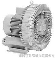 台湾升鸿/驰环形高压鼓风机漩涡气泵