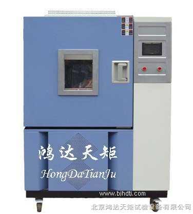橡胶制品臭氧试验箱