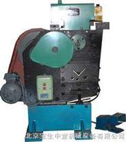 机械联合冲剪机、联合冲剪机