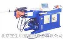 液压弯管机、数控弯管机