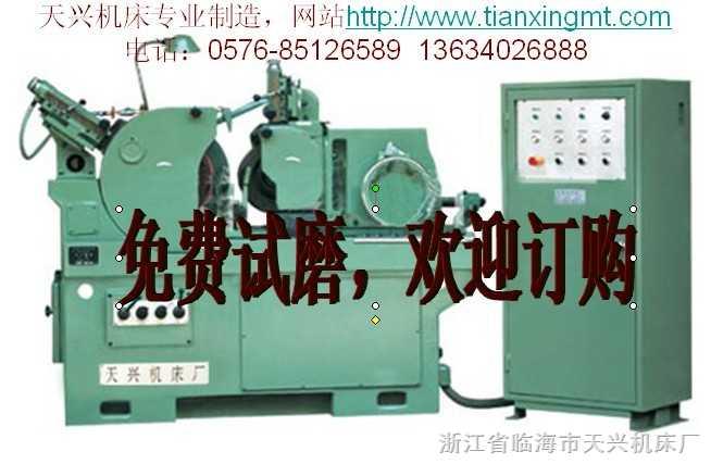 M1080无心磨床,厂,质