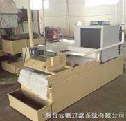 双端面磨床加工冷却系统