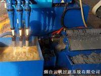 rfwf100磨床过滤装置-水力分离机