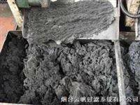 rfcf磨床铁屑分离器-磨屑分离器