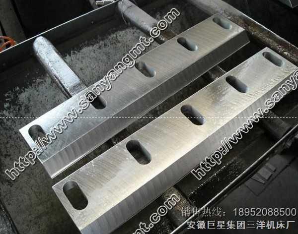 塑料粉碎机刀片,塑料刀片,塑料机械刀片