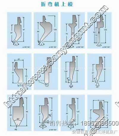 折弯机模具、标准模具、非标模具