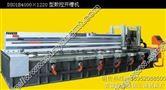 DSO/B2-1220/4000型数控金属薄板开槽机