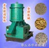 鸡粪有机肥造粒机,鸭粪有机肥造粒机,有机肥加工设备