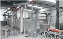 推杆式电阻炉保湿电炉