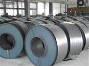 供应产宝钢201/202不锈钢带301/303不锈钢板