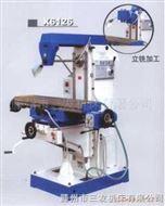 X6126小型卧式仪表铣床 小型仪表铣床