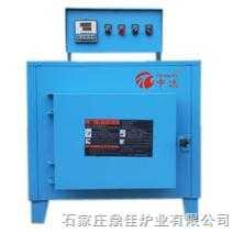 高温模具箱式淬火炉