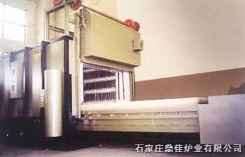 新型节能牵引式台车炉保湿电炉