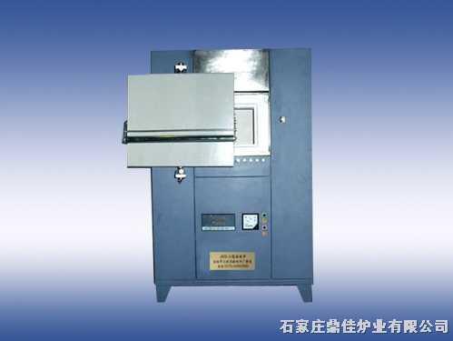 1350℃高温箱式保湿电炉