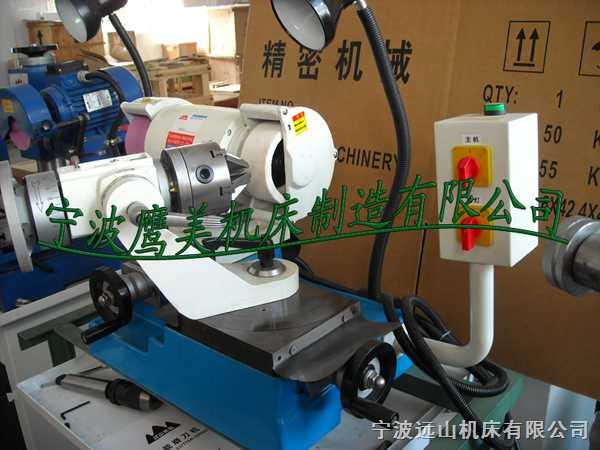 32N铣刀钻头刀具磨床,远山工具磨床厂