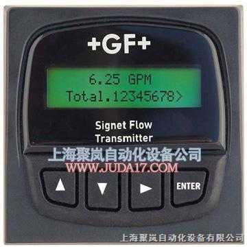流量变送器 +GF+Signet