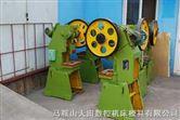6.3吨/10吨63吨40吨冲床厂家价格