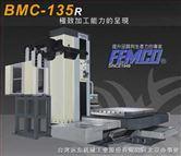 ◎台湾远东数控卧式镗铣床BMC-135R(极致加工能力的�ȍ�2*��].�REȍ�2*��].td> </tr> </table> <strong>¥面议</strong> <p><a href=