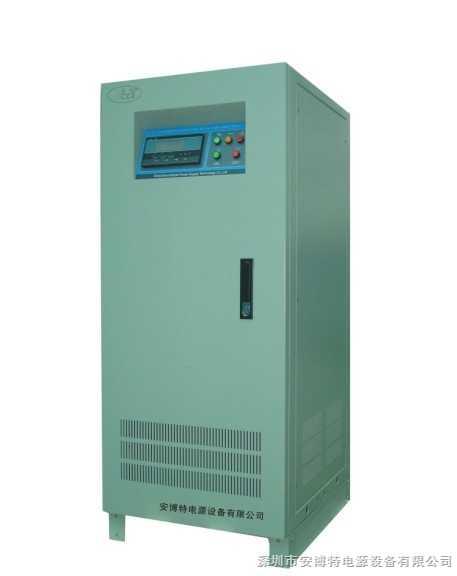 通信机站专用稳压器