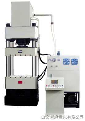 冷挤压专用液压机