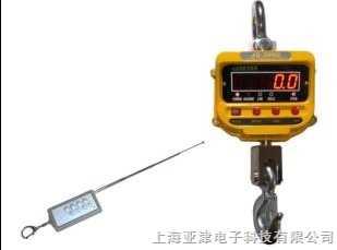 电子吊秤吊钩称杭州30T电子吊称,-30T吊钩称,厂-吊磅称