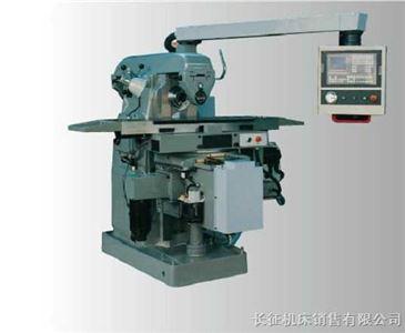 929次 产 地:四川 厂商性质:生产商 品 牌: 公司名称: 长征机床销售