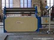 W11F-2*2000手动-三辊机械非对称式卷板机