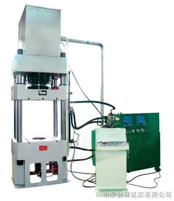 五金件专用液压机