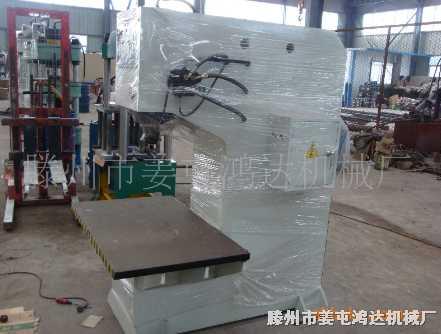液压机 油压机 压力机