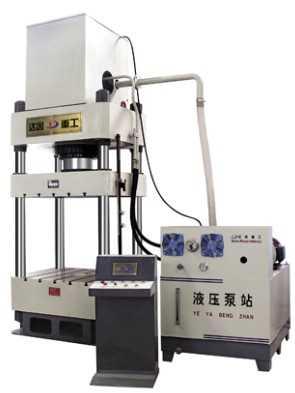 四柱三梁液压机