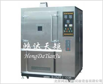 模拟全阳光光谱老化试验箱北京鸿达服务
