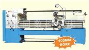 滕州市专业生产CHD系列大孔径高速精密车床