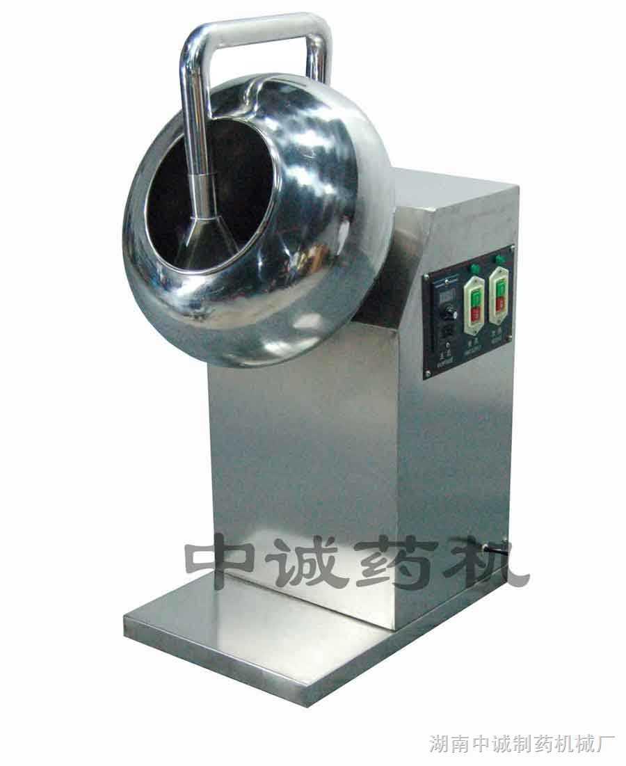 湖南中诚BY-400小型糖衣机(图)