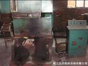 二手单柱固定台压力机(JA11-250)250吨