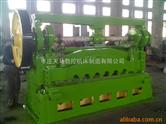 【Q11-13×2500机械剪板机】【 一台订起】