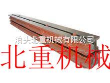 高品质T型槽地轨平台,T型槽地轨,双T型槽地轨-泊头北重机械